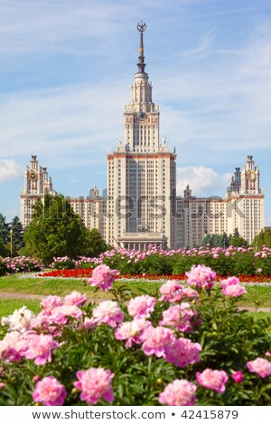 The Moscow State University of a name of Lomonosov. Vertical for Stock photo © Paha_L