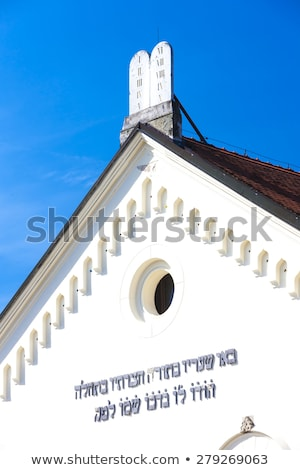 synagogue, Hermanuv Mestec, Czech Republic Stock photo © phbcz