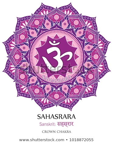 chakra · vector · aquarel · illustratie · textuur · verf - stockfoto © sonya_illustrations