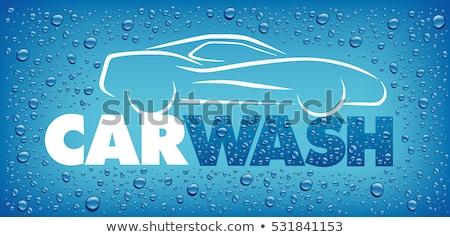 洗車 サービス 自動 洗浄 洗浄 ストックフォト © RAStudio