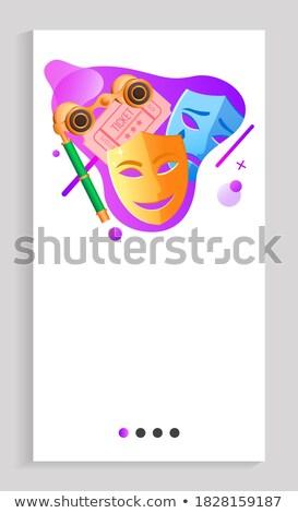 Teatr maski lornetki bilety app wektora Zdjęcia stock © robuart