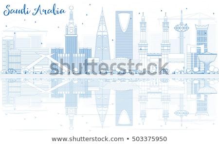Саудовская Аравия Skyline синий Размышления Сток-фото © ShustrikS