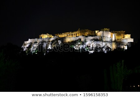 Guardian of parliament in Athens in Greece Stock photo © leonido