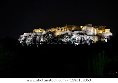 Guardião parlamento Atenas Grécia soldado grego Foto stock © leonido