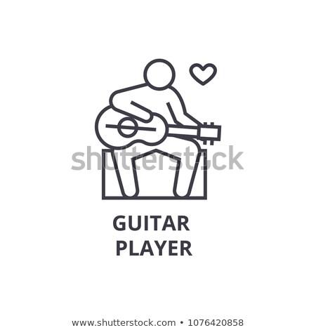 Chitarrista isolato bianco vettore party metal Foto d'archivio © leonido