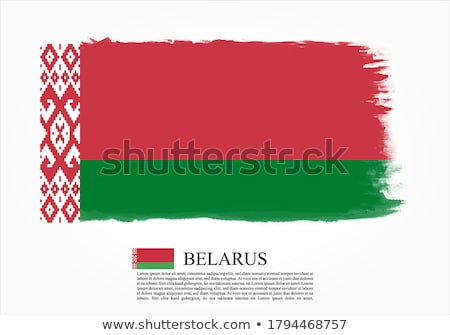 flag of Republic of Belarus Stock photo © Istanbul2009