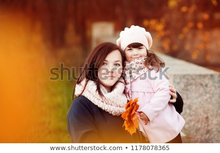 little cute girl 4 years old outside in autumn season Stock photo © Lopolo