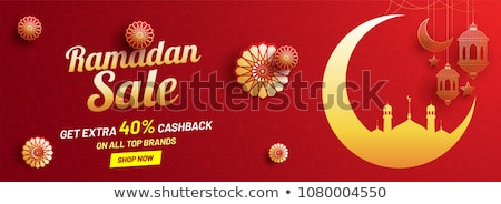 eid festival banner in islamic design Stock photo © SArts