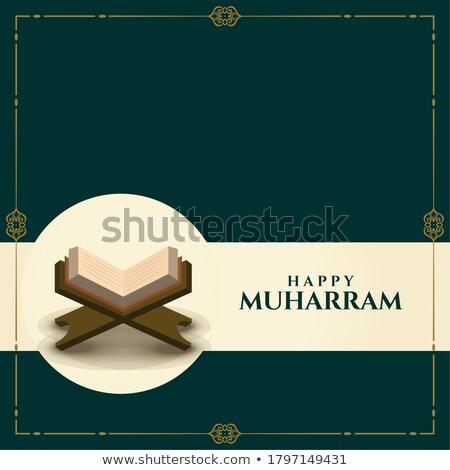 Glücklich Buch heilig Hintergrund Kalender Karte Stock foto © SArts