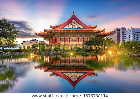 National Concert Hall, Taipei - Taiwan Stock photo © fazon1
