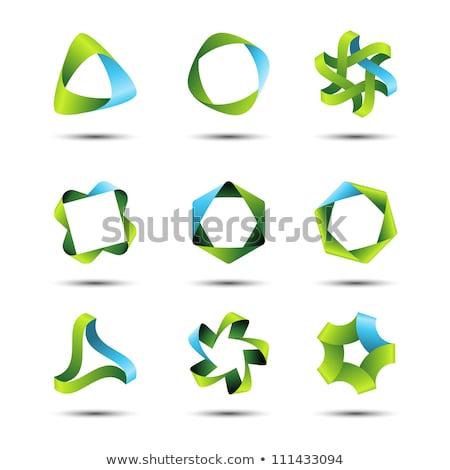 Csillag ikon háromszög absztrakt vektor kitűző Stock fotó © blaskorizov