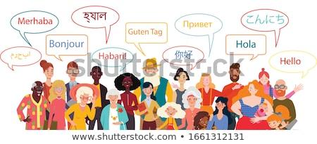 Sprache Lernen Lager Menschen Lehrer Stock foto © RAStudio