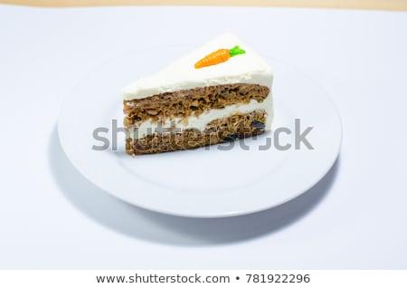 frescos · porción · zanahorias · zanahoria · largo · rebanadas - foto stock © posterize