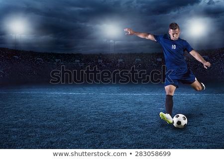 Сток-фото: �спанский · футбол · или · футболист, · пинающий · мяч