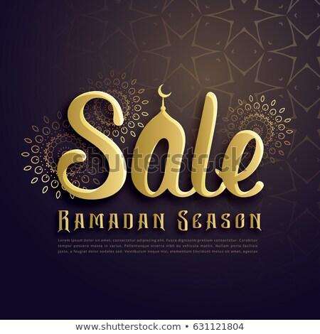 Ramadan stagione vendita poster design Foto d'archivio © SArts