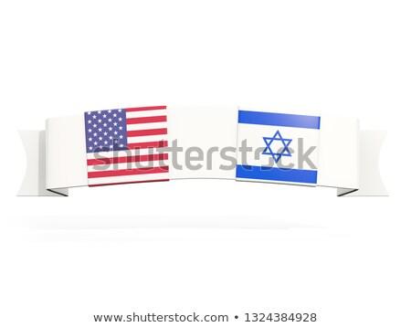Afiş iki kare bayraklar Amerika Birleşik Devletleri İsrail Stok fotoğraf © MikhailMishchenko