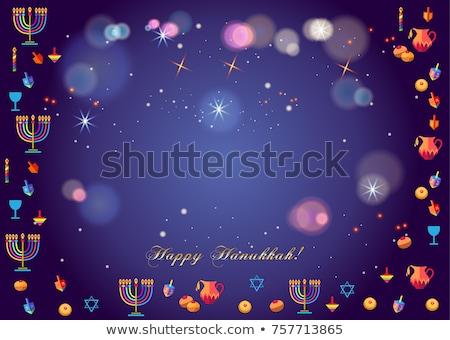 Kid Jewish Candle Lighting Hanukkah Illustration Stock photo © lenm