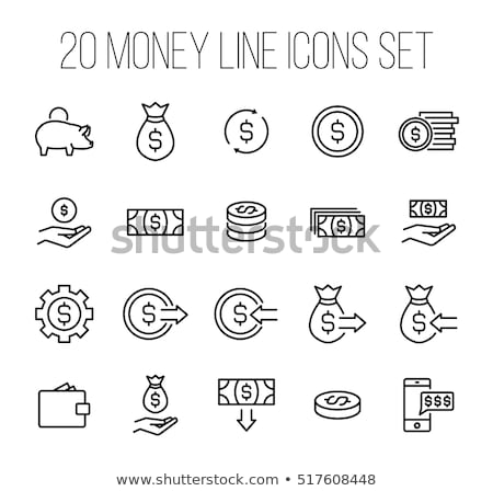 Human Dollar Coin Icon Vector Outline Illustration Stock photo © pikepicture