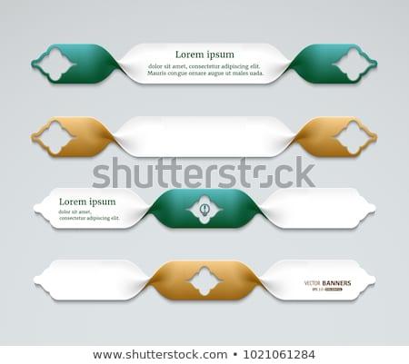 Islam banner musulmanes familia tradicional Foto stock © RAStudio