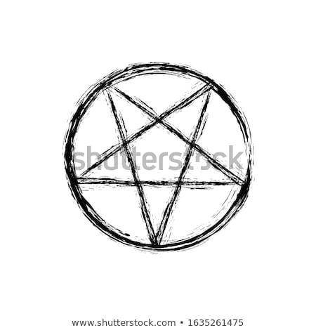 Pentagram Stock photo © cteconsulting