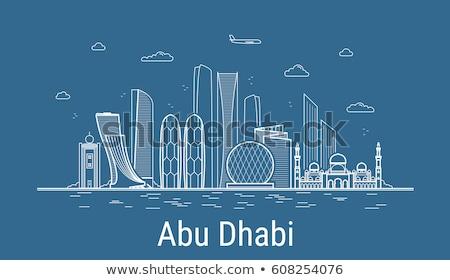 Abu Dhabi skyline brug architectuur huizen wolkenkrabber Stockfoto © compuinfoto