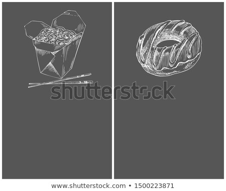 set of fast food icons with place for sample text stock photo © elenapro