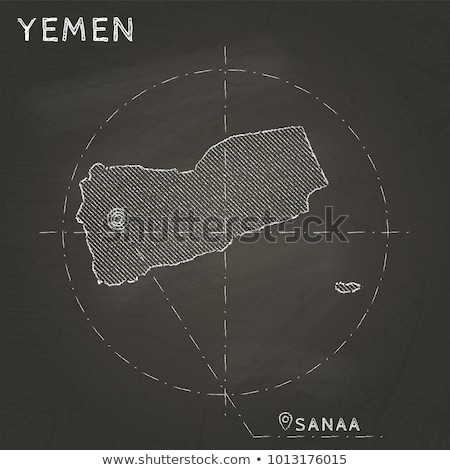 República Iémen vetor imagem mapa ponto Foto stock © Istanbul2009
