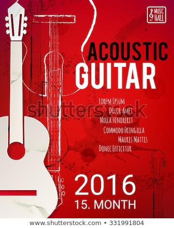 Velho cartaz guitarra estilizado musical projeto Foto stock © tracer