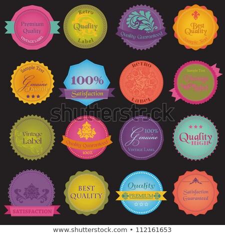 Best Quality Violet Vector Icon Design Stock photo © rizwanali3d
