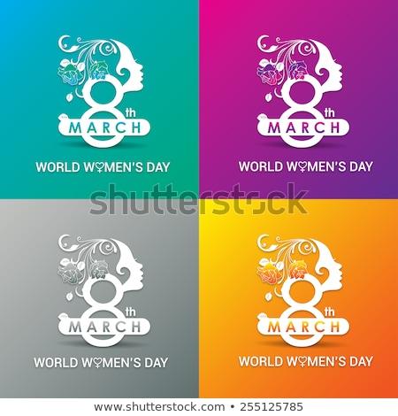 elegant happy womens day flower face concept design Stock photo © SArts