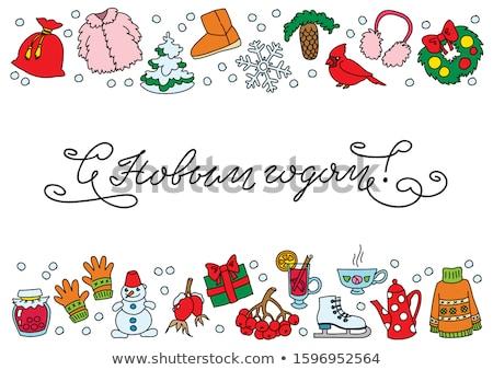 クリスマス · 国境 · デザイン · eps · ベクトル - ストックフォト © beholdereye