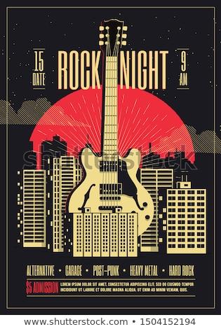 Guitar Giants Stock photo © Bigalbaloo