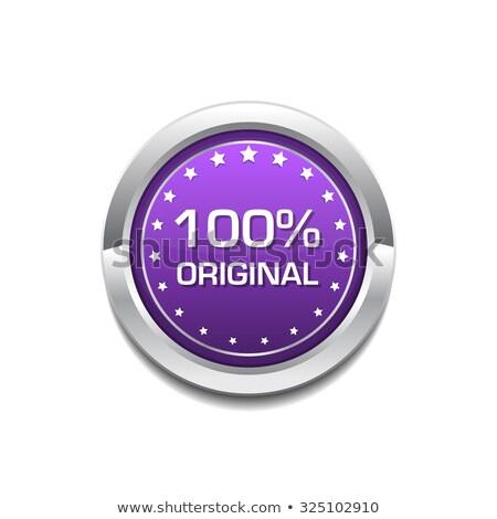 100 パーセント オリジナル 紫色 ベクトル ストックフォト © rizwanali3d