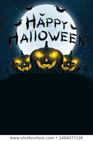 happy halloween party poster eps 10 stock photo © beholdereye