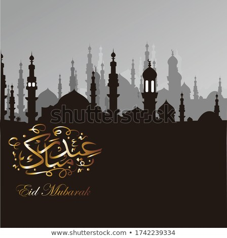 beautiful eid festival greeting card design with golden decorati stock photo © sarts
