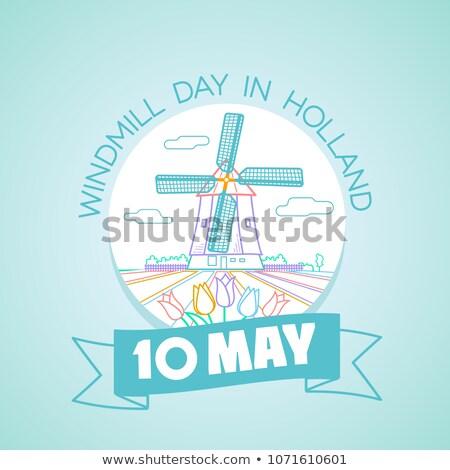 10 mulino a vento giorno Holland calendario biglietto d'auguri Foto d'archivio © Olena