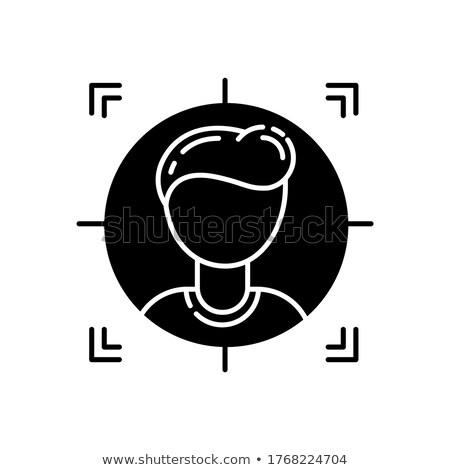 arama · işçi · vektör · ikon · yalıtılmış · beyaz - stok fotoğraf © smoki