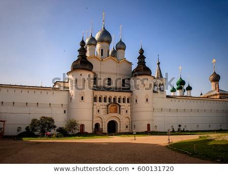 Kremlin Rusya görmek sokak gökyüzü seyahat Stok fotoğraf © borisb17