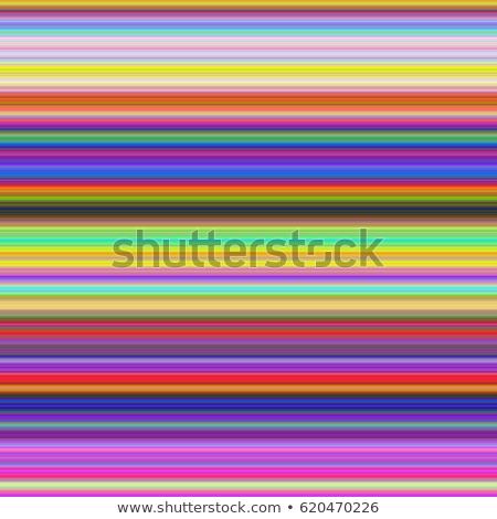 colorido · abstrato · arco-íris · vetor · eps10 - foto stock © spectrum7