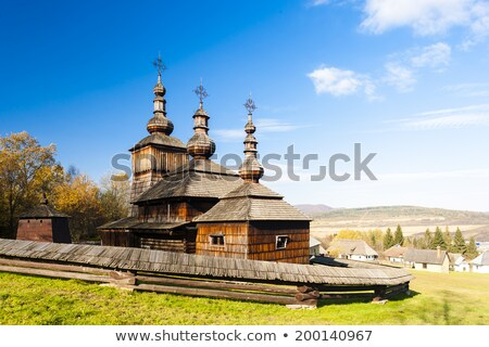 Museum of Ukrainian village, Svidnik, Slovakia Stock photo © phbcz