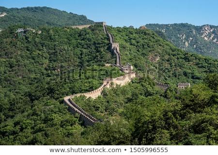 mutianyu section great wall outside beijing china stock photo © qingwa