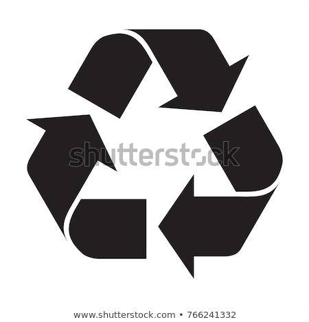 рециркуляции стороны зеленый лист символ Сток-фото © psychoshadow