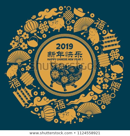 chinese new year of pig 2019 blue greeting card stock photo © cienpies