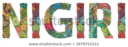 Palabra vector objeto decoración arte diseno Foto stock © Natalia_1947