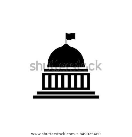 Vetor ícone ilustração modelo de design casa edifício Foto stock © Ggs