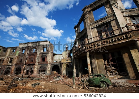 ruin after war in Volgograd Stock photo © Paha_L