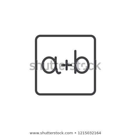 Math formula of A plus B Stock photo © bbbar