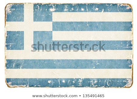 Rundown Greece Flag Stock photo © franky242