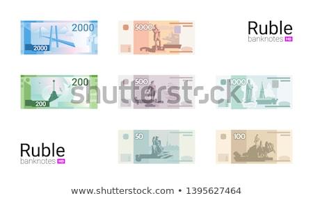 Ruso cincuenta Rusia mapa dinero fondo Foto stock © Valeriy