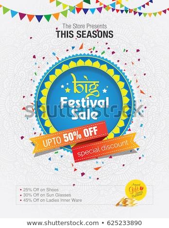 Diwali festival vente modèle résumé lampe Photo stock © SArts